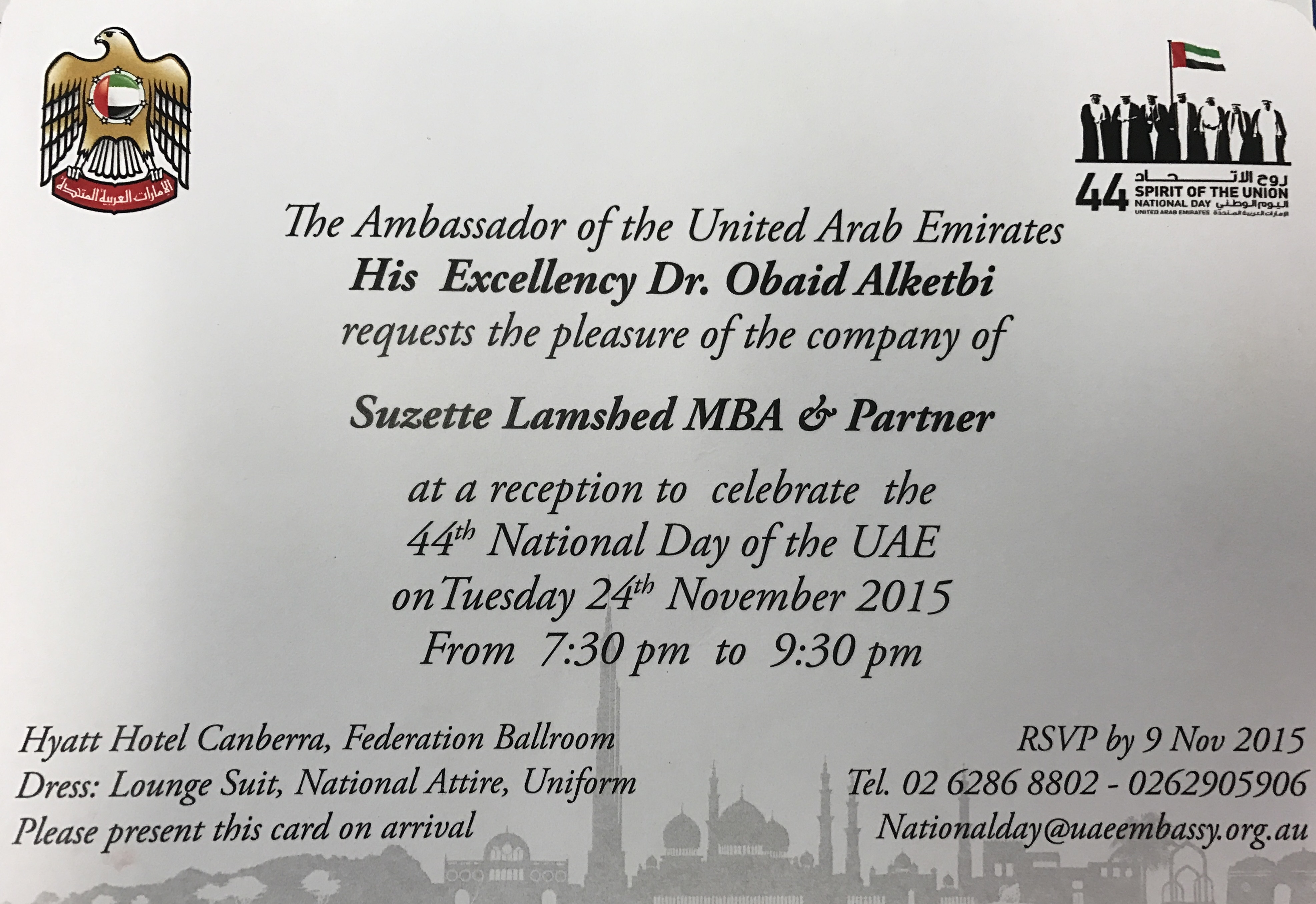 News interactions australia business connect invitation to uae national day celebration in canberra from his excellency dr obaid alketbi ambassador to the united arab emirates uae stopboris Image collections